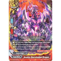 BFE X-BT04/0021EN R Selflessness Dragon, Over Shadow Dragon