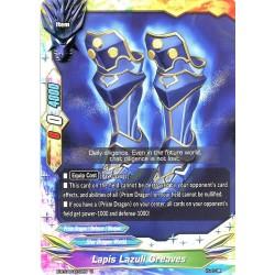 BFE X-BT04/0072EN U Lapis Lazuli Greaves