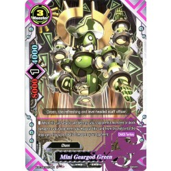 BFE X-BT04/0073EN U Mini Geargod Green