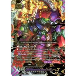 BFE X-BT04/0099EN Secret Transcender of CHAOS, Geargod ver.099