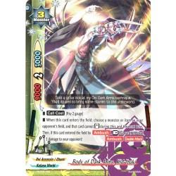 BFE X-BT04-PR/0301EN PR Body of Dark Arms, Kid Ibuki