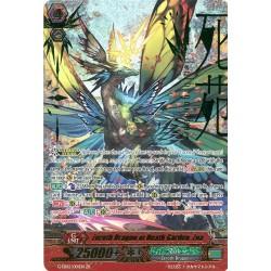 CFV G-EB02/001EN ZR  Zeroth Dragon of Death Garden, Zoa