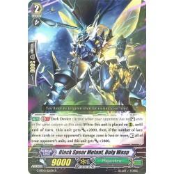CFV G-EB02/026EN R  Black Spear Mutant, Bolg Wasp