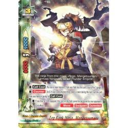 BFE X-CBT-A/0010EN RR Top-Rank Ninja, Mangetsumaru
