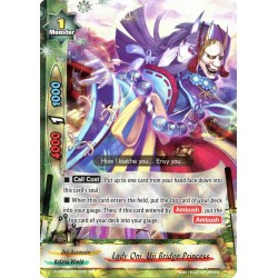 BFE X-CBT-B/0013EN RR Lady Oni, Uji Bridge Princess