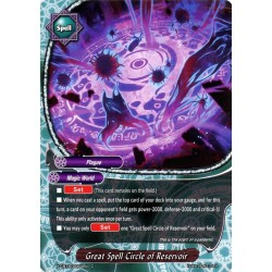 BFE X-CBT-B/0054EN C Great Spell Circle of Reservoir