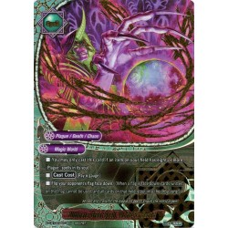 BFE X-CBT-B/0073EN Secret Ultimate Great Spell, World Pandemic !