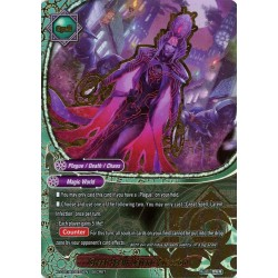 BFE X-CBT-B/0075EN Secret Great Spell, Latent Infection