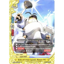 BFE X-CBT-A/0029EN Foil/R Robo of Urban Legends, Hanako WC