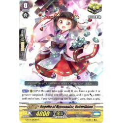 CFV G-BT14/040EN R  Regalia of Hypocenter, Kukurihime