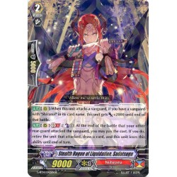 CFV G-BT14/042EN R  Stealth Rogue of Liquidation, Sadatsugu
