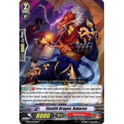 CFV G-BT14/077EN C  Stealth Dragon, Bakuren