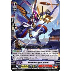 CFV G-BT14/079EN C  Stealth Dragon, Ouzai
