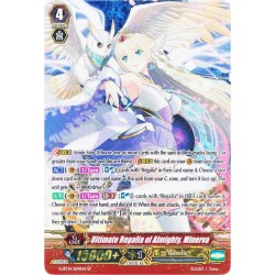 CFV G-BT14/S04EN SP  Ultimate Regalia of Almighty, Minerva