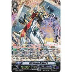 CFV G-BT14/S09EN SP  Chronojet Dragon Z