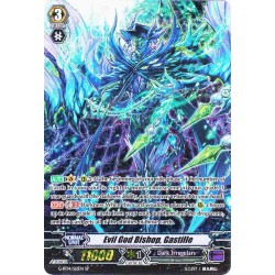 CFV G-BT14/S12EN SP  Evil God Bishop, Gastille