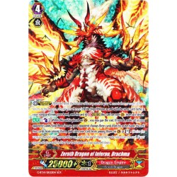 CFV G-BT14/SR02EN SCR  Zeroth Dragon of Inferno, Drachma