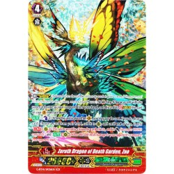 CFV G-BT14/SR06EN SCR  Zeroth Dragon of Death Garden, Zoa
