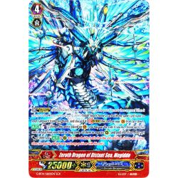 CFV G-BT14/SR05EN SCR  Zeroth Dragon of Distant Sea, Megiddo