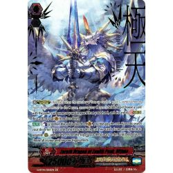 CFV G-BT14/002EN ZR  Zeroth Dragon of Zenith Peak, Ultima