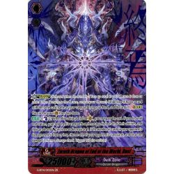 CFV G-BT14/003EN ZR  Zeroth Dragon of End of the World, Dust