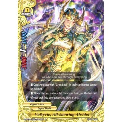 BFE X-BT04A-SS03/0030EN R Valkyrie, All-knowing Alwidol