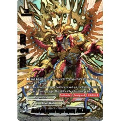 BFE X-BT04A-SS03/0061EN Secret Martial Arts Imperial Dragon Emperor, Duel Sieger