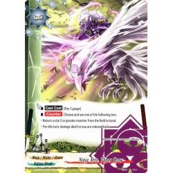 BFE X-BT04A-UB03/0054EN U Ninja Arts, Vapor Crow