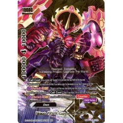 BFE X-BT04A-UB03/BR01EN BR Ultimate CHAOS, Geargod COMPLETE