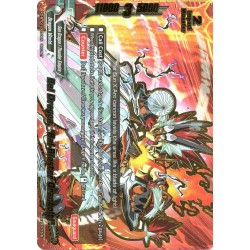 "BFE X2-BT01/0070EN Secret Bal Dragon, ""Bal-Buster Granbolt!"""