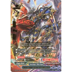 BFE X2-BT01/0076EN Secret Purgatory Knights Liberator, Orcus Sword Dragon