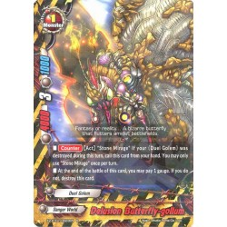 BFE X2-BT01/0023EN FOIL/R Delusion Butterfly-gollum