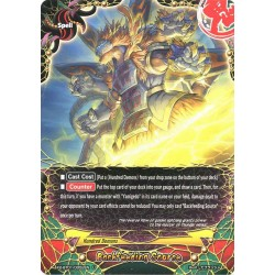 BFE X2-BT01/0052EN FOIL/U Backfeeding Source
