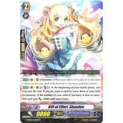 CFV G-CB07/024EN R  Gift of Effort, Shandee