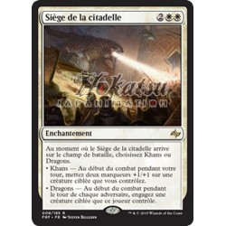 MTG 008/185 Citadel Siege
