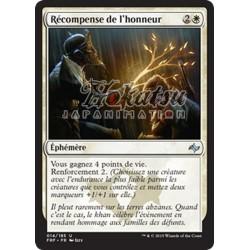 MTG 014/185 Honor's Reward