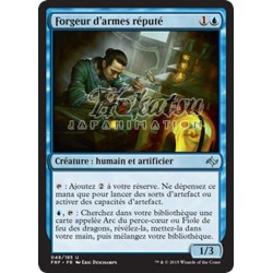 MTG 048/185 Renowned Weaponsmith