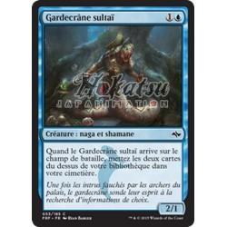 MTG 053/185 Sultai Skullkeeper