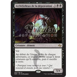 MTG 062/185 Archfiend of Depravity