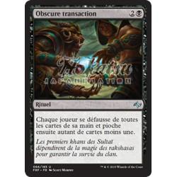 MTG 066/185 Dark Deal