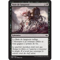 MTG 068/185 Douse in Gloom