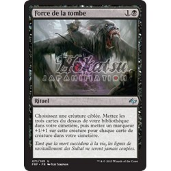 MTG 071/185 Grave Strength