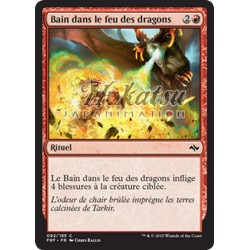 MTG 092/185 Bathe in Dragonfire
