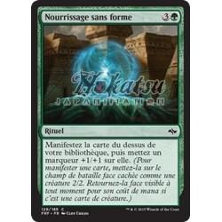MTG 129/185 Formless Nurturing