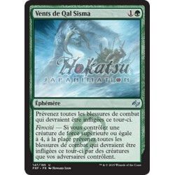 MTG 147/185 Winds of Qal Sisma