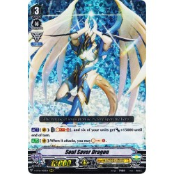 CFV V-BT01/005EN RRR  Soul Saver Dragon