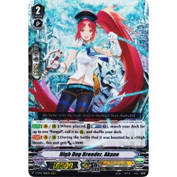 CFV V-BT01/006EN RRR  High Dog Breeder, Akane