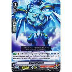 CFV V-BT01/020EN RR  Dragonic Gaias