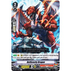 CFV G-BT12/035EN R Stealth Dragon, Ungai