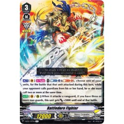 CFV V-BT01/037EN R  Battledore Fighter